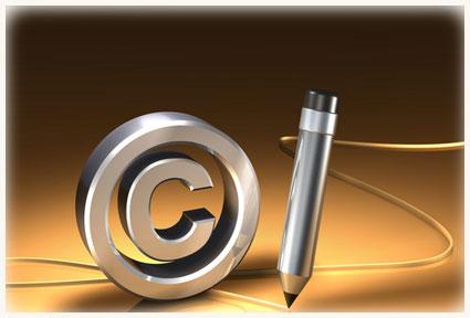 Авторское право: «Используется лишь в ознакомительных целях…»