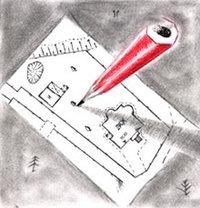 Что такое Единый недвижимый комплекс?