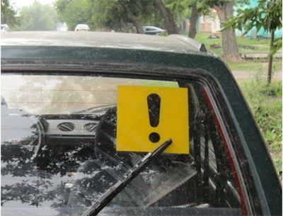 Необходим ли водителю с малым стажем вождения знак «Начинающий водитель»?