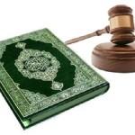 В США появился первый шариатский суд