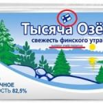 Российское антимонопольное ведомство пришло к выводу, что упаковка масла «Тысяча озёр» вводит потребителей в заблуждение