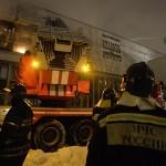 Следствие рассматривает поджог, как одну из основных причин пожара в библиотеке ИНИОН РАН