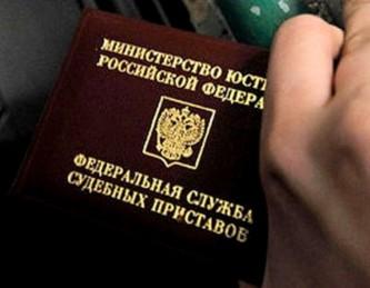 В 2014 году ФСПП взыскала 2,4 миллиарда рублей уголовных штрафов