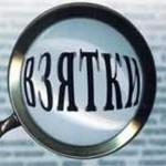 Курс «Противодействие коррупции» прослушали уже почти тридцать тысяч столичных чиновников