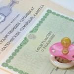 Двадцать тысяч из материнского капитала разрешено будет потратить практически на любые цели