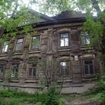 Ветхое жилье: выкупная стоимость