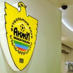 Суд Кипра принял решение заморозить активы российского олигарха
