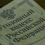 Журналы «Флирт мини» и «Флиртим» предлагается проверить по факту возможной организации занятий проституцией