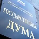 Самые резонансные законопроекты будут обсуждаться общественностью на портале «Вече»