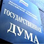 К созданию нового рейтинга губернаторов депутаты предлагают подключить официальные ведомства