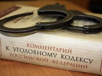 Предлагается декриминализировать ряд статей Уголовного кодекса