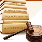 Исследования показали, что юриспруденция в России стала частью поточного массового образования