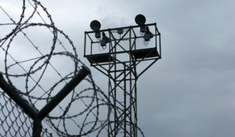 Список предметов, которые разрешены арестантам, предлагается расширить