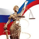 Здание арбитражного суда в Санкт-Петербурге планируется украсить четырехметровой статуей Фемиды