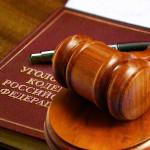 Бывший глава Махачкалы приговорён к пожизненному сроку за убийство и теракт