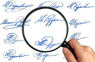 Признаки, которые могут вызвать сомнения в подлинности документов