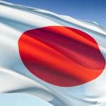Парламент Японии принял решение изменить пацифистскую конституцию страны