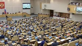 Предлагается оценивать возможные последствия депутатских законотворческих инициатив