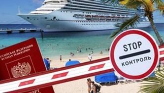 Судебным приставам могут запретить накладывать ограничения на выезд за границу