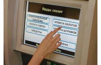Парламентарии предлагают вычитать штрафы из заработной платы должников