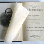 Федор Достоевский попал в число авторов, которых цитируют американские судьи