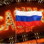 Регламентируется ли в России деятельность казино?