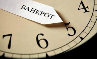 Судебная система страны готова к увеличению дел, связанных с банкротством физических лиц