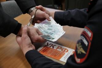 Количество осужденных за коррупционные преступления в России увеличилось почти на 10%