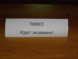 Предлагается ввести квалификационные экзамены для следователей и прокуроров