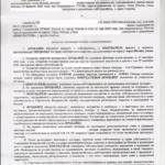 Скачать Договор купли-продажи квартиры (пример)